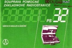 PS32m_0
